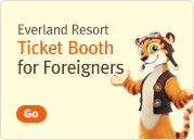 Everland Resort Ticket Booth for Foreigners
