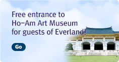 Free entrance to Ho-Am Art Museum